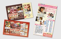 外食&学校の雑誌広告
