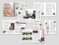 税理士関連の広報誌