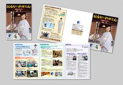 レセコンの製品カタログ