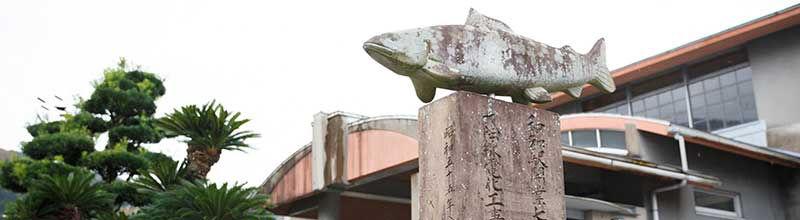 角屋の交通案内イメージ写真(外観)
