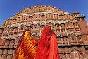 Jaipur Palacio de los vientos.jpg