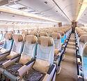 Avion Emirtes