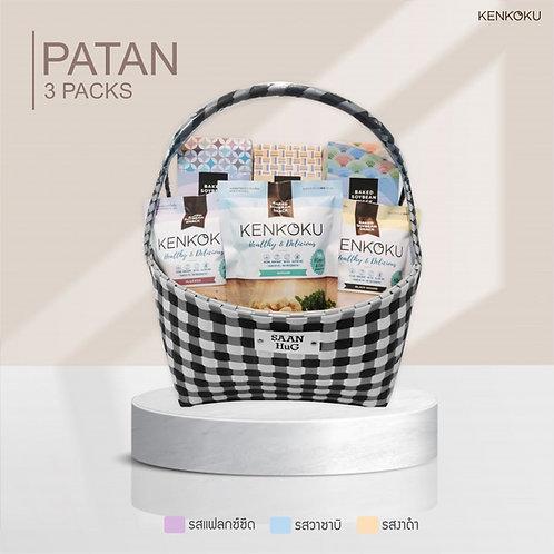 เซ็ตกระเช้าของขวัญ KENKOKU PATAN 3 กล่อง + 45g 3 ห่อ
