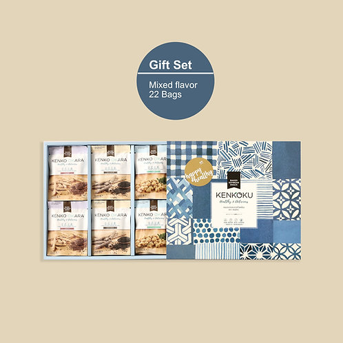 KENKO GIFT SET 2018_Blue Color