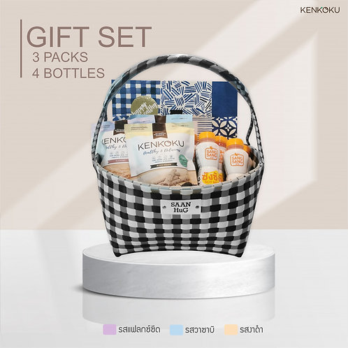 เซ็ตกระเช้าของขวัญ KENKOKU Gift Set 1 กล่อง + 45g 3 ห่อ + นมซังซัง 4 ขวด