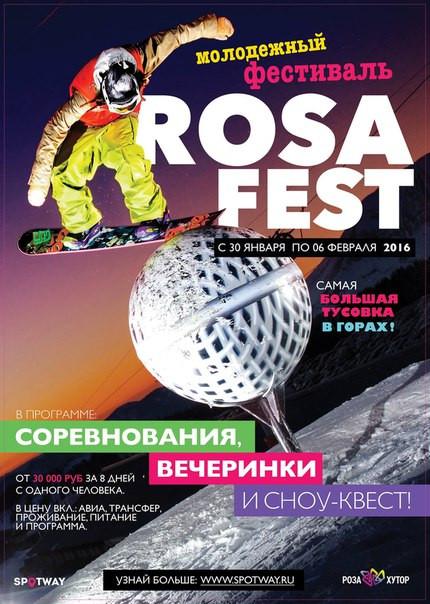 A.S.S. FAMILY ВРЫВАЕТСЯ В ROSA FEST 2016