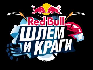 Атаман отправляется на турнир «Шлем и Краги» в Волгоград