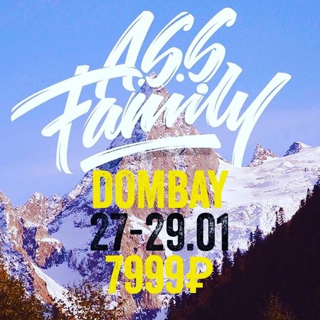 Dombay cheap trip 2017