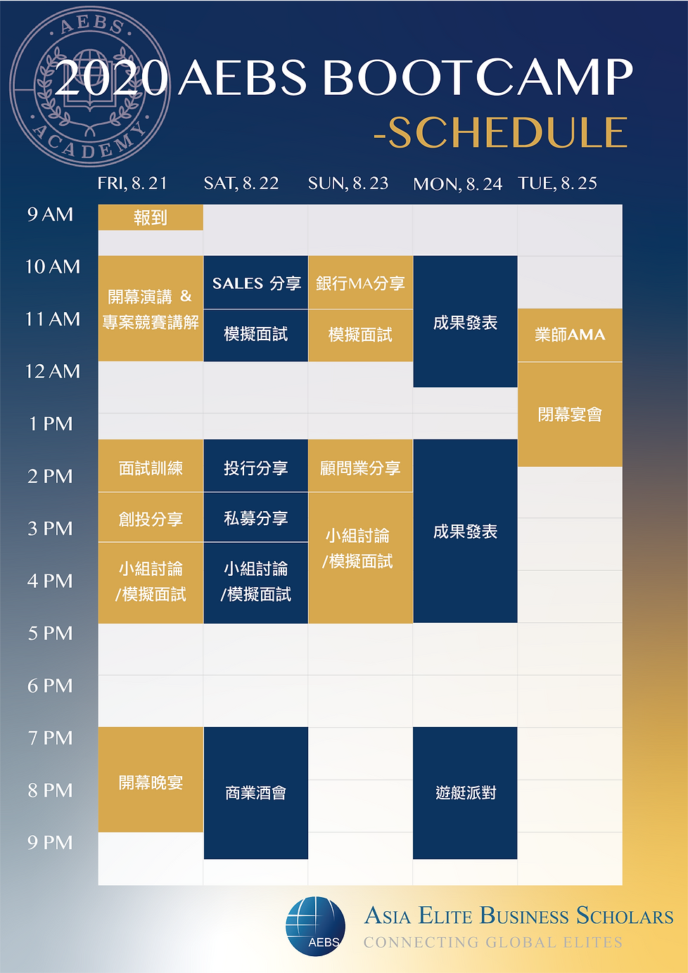 bootcamp schedule-ad.png