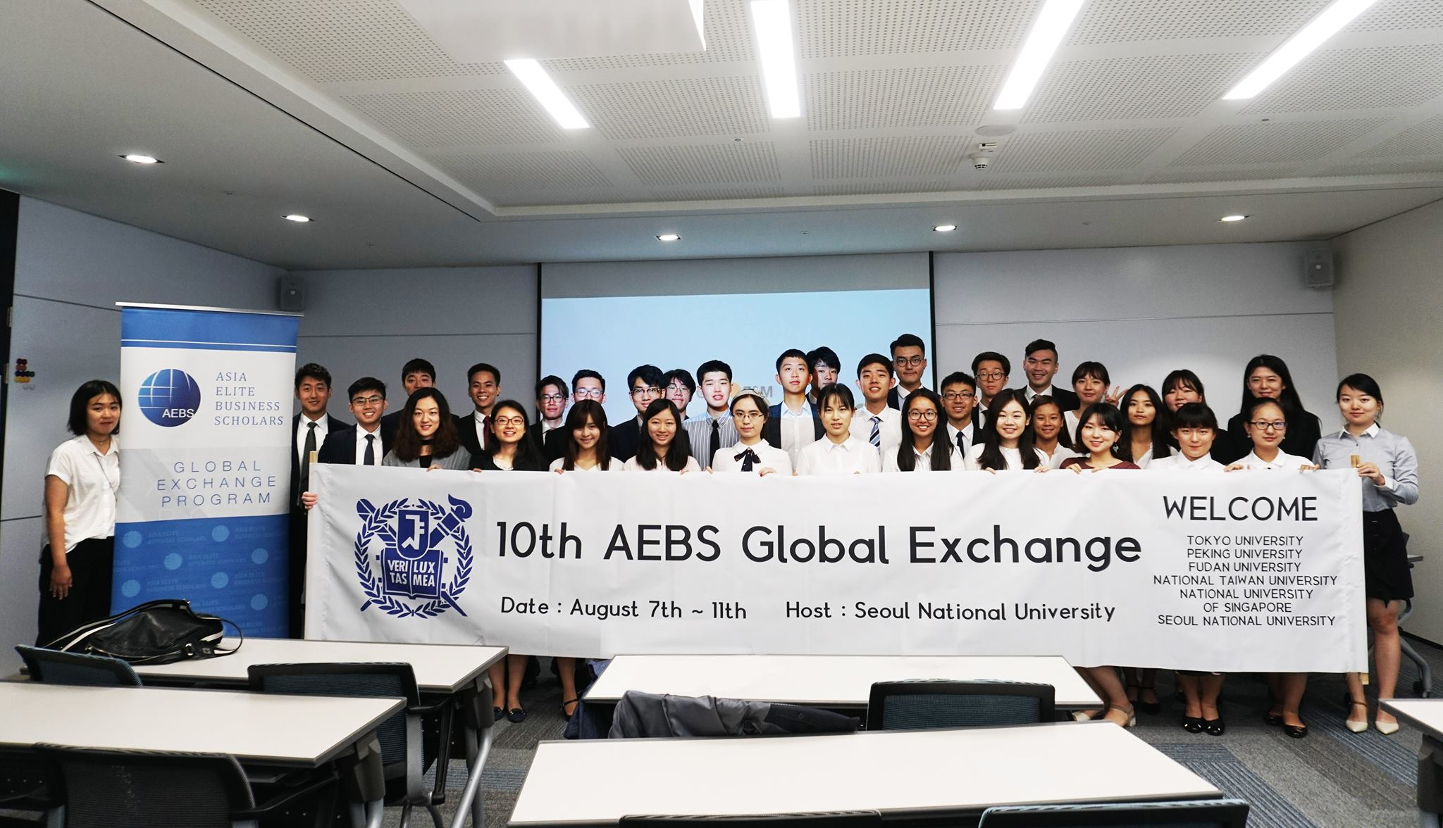 10th Global Exchange