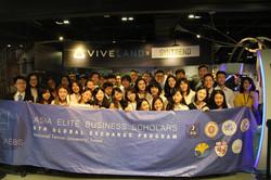 8th Global Exchange