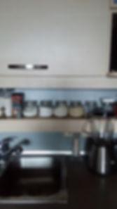 детайл от кухня