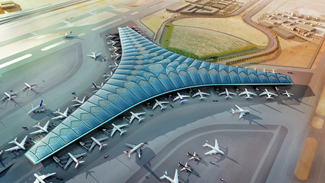 KUWAIT INT AIRPORT