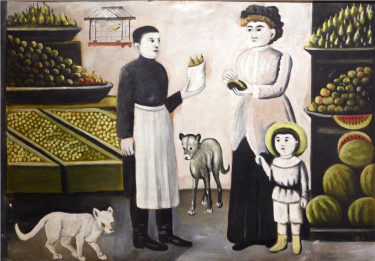 """Fruit stall"" by Niko Pirosmani"
