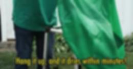 Screen Shot 2020-05-10 at 4.02.42 PM.png