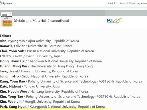 2021.01~ 박성혁 교수님, Metals and Materials International (MMI) 저널의 Editor로서 활동