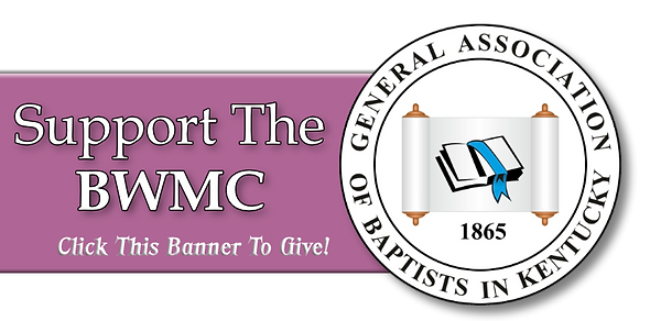 Support The BWMC- Support Banner.png