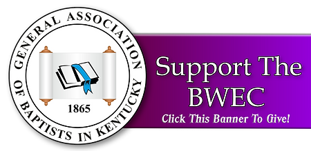 Support The BWEC-  Support Banner.png