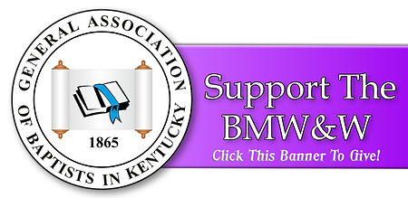Support The BMWandW -  Support Banner.pn