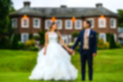 Delamere Manor Cheshire Wedding.jpg