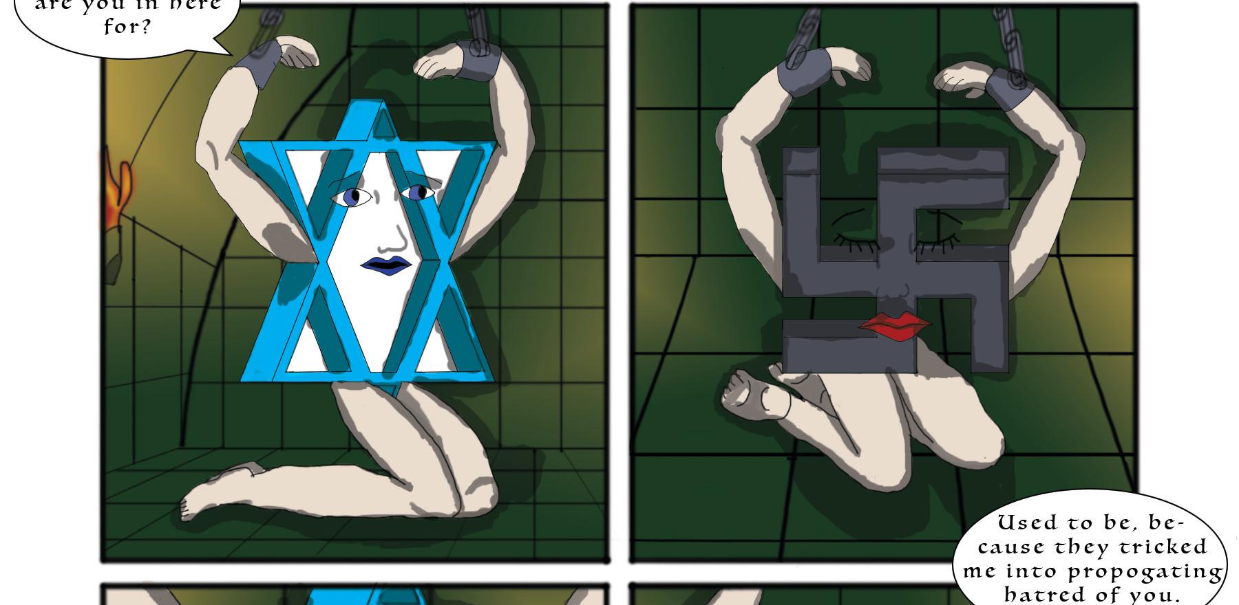 Symbols in Chains