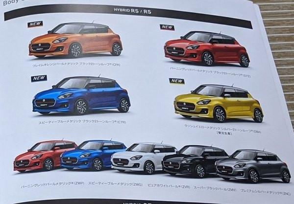 Maruti Suzuki Swift Facelift Brochure (Japan Spec)