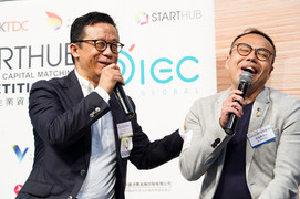 Starthub Enterprise Capital Matching Competition 2018