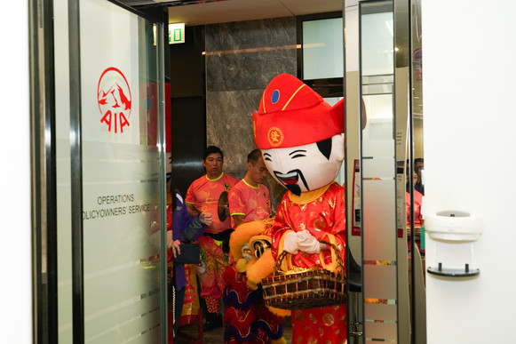 AIA CNY Celebration 2018