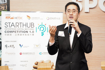Starthub Enterprise Capital Matching Competition 2018