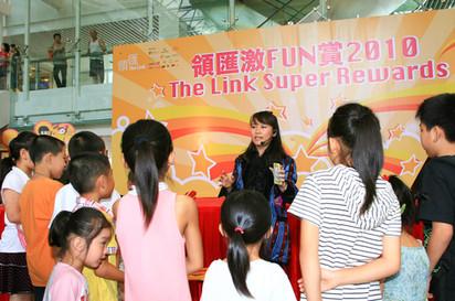 The Link Super Rewards 2010