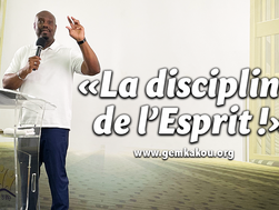 La discipline de l'Esprit !