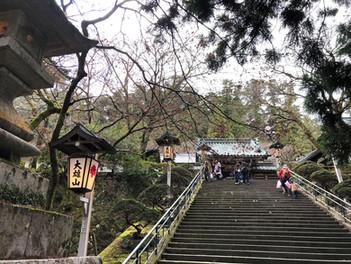 大雄山最乗寺への初詣
