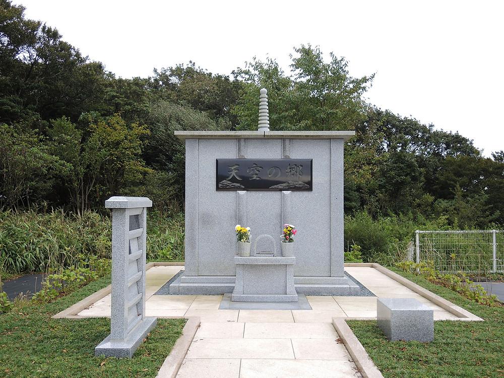 熱海日金山霊園の納骨堂 熱海別荘不動産Irodori