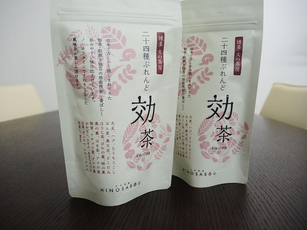 博多火の茶房効茶は24種ブレンド