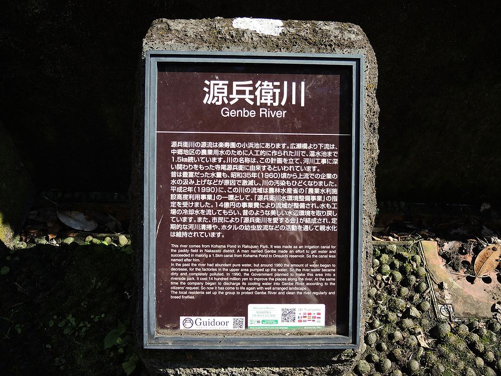 三島源兵衛川 熱海別荘不動産Irodoriいろどり
