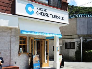 元箱根散歩 箱根のチーズケーキ専門店