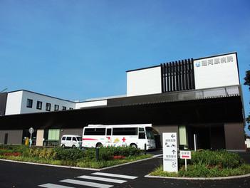 湯河原病院が新病院へ移転しました