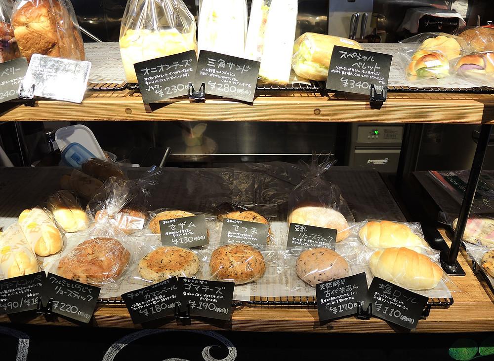 熱海来宮駅前ベーカリーKINOMIYA KUWONのパン
