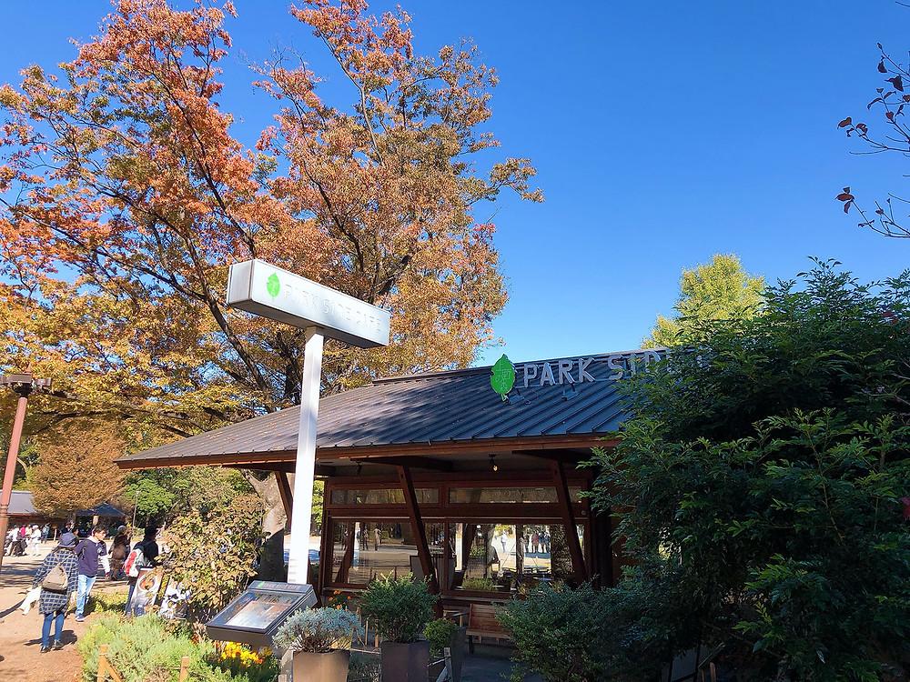 上野公園の紅葉とパークサイドカフェ