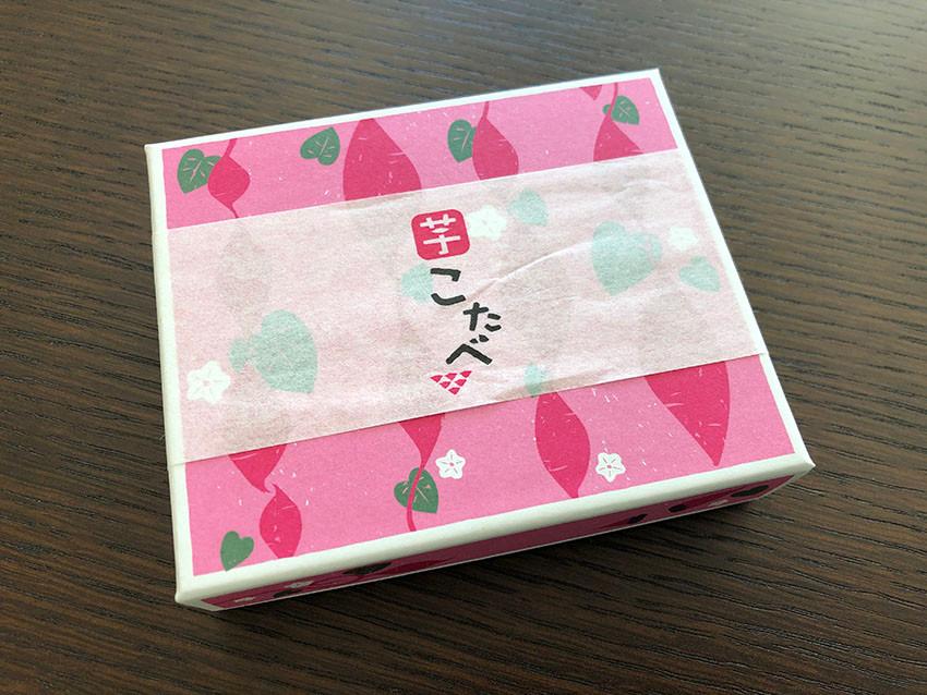こたべ 京都のお土産