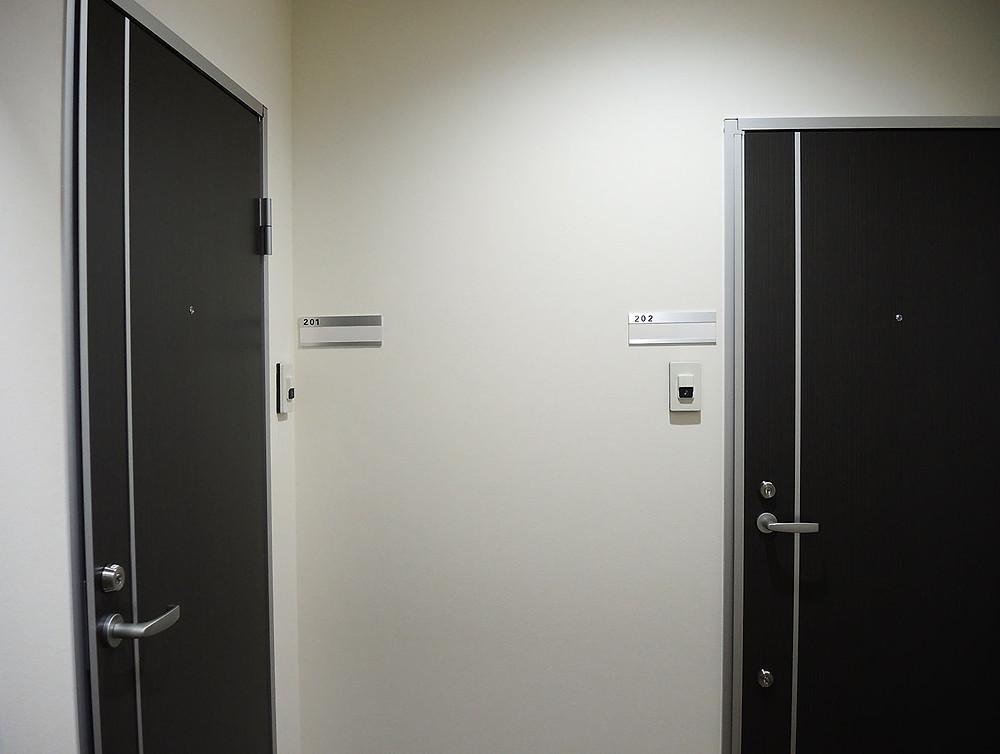 熱海貸事務所