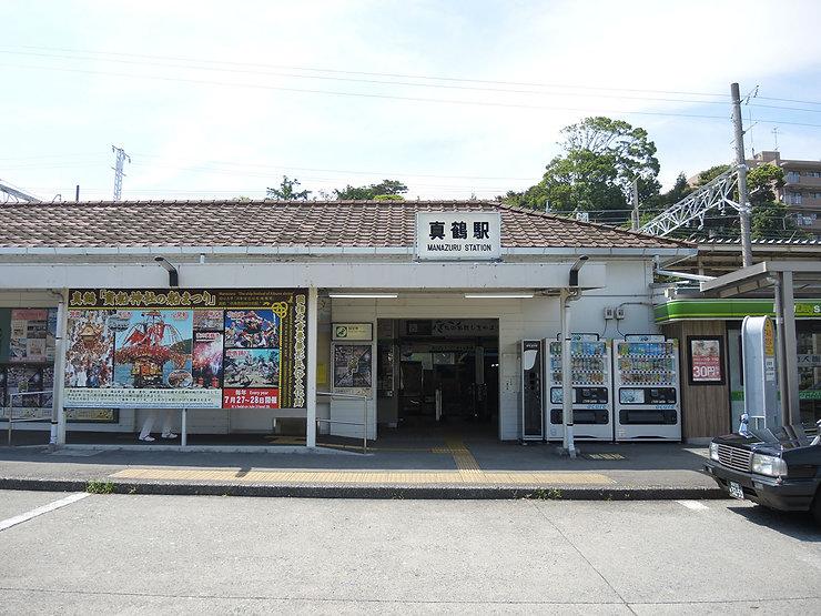 JR真鶴駅 真鶴別荘 不動産Irodoriいろどり