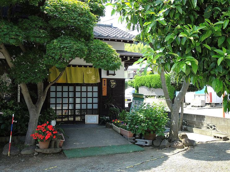 真鶴駅近蕎麦店 真鶴別荘 不動産Irodoriいろどり