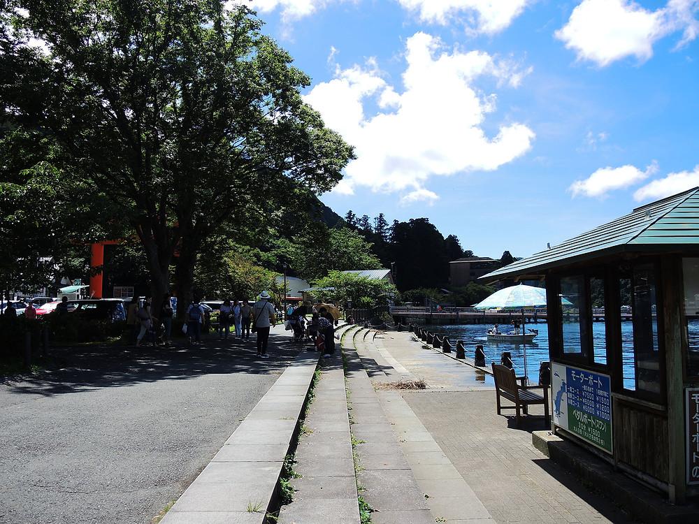 元箱根芦ノ湖湖畔の遊歩道