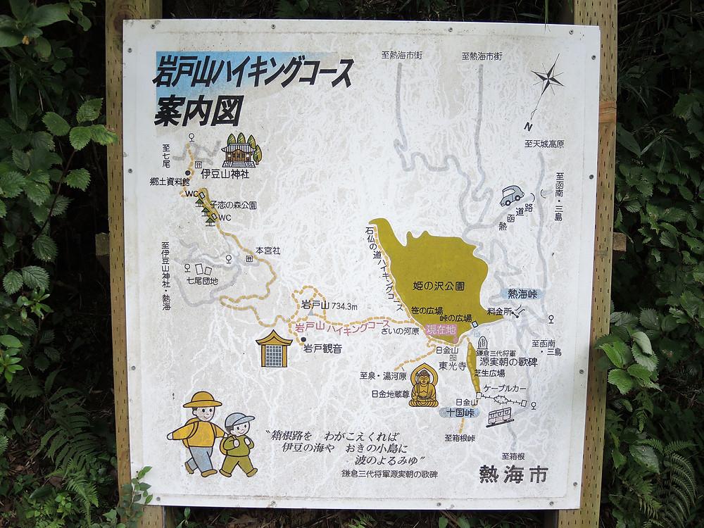 日金山東光寺へ向かうハイキングコース