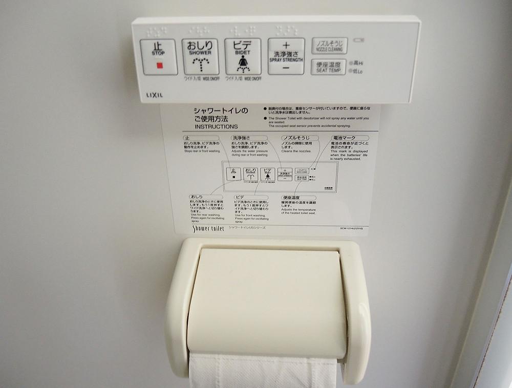熱海駅近 女性限定賃貸アパート 設備