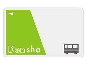 熱海市内の路線バスで交通系ICカードが利用できるようになりました