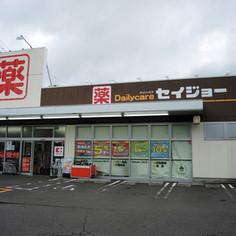 真鶴駅徒歩5分売土地 インフォメーション