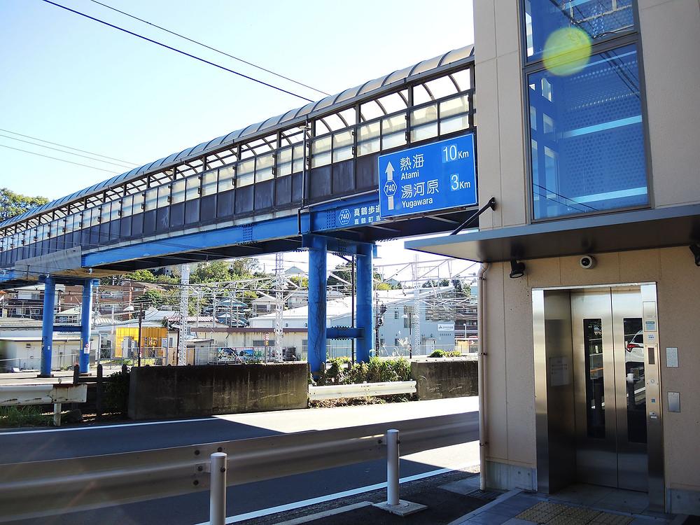 真鶴駅公共エレベーター