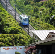 十国峠ケーブルカー 熱海観光 ドッグラン 日金山